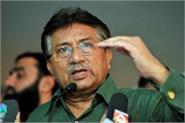musharraf resigns from apml chief post