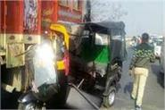 truck collapses with strong tempo 7 people die 9 wounded in gruesome accident