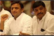 akhilesh not a bungalow political conspiracy shivpal