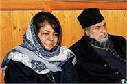 governor will be governed in kashmir for the 8th time