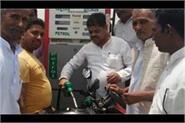 distribution of food on rahul gandhi s birth day in rae bareli