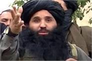 pakistani taliban appointed new chief after fazlullah s death