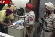 robbery of rs 6 50 lakh from showroom tiles in ludhiana