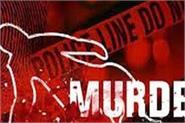 woman s deadbody burned ater murder overnight case filed