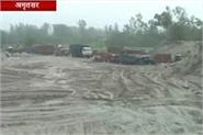 captain threat sand mafia illegal mining started