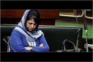 mehbooba was shocked by bjp action