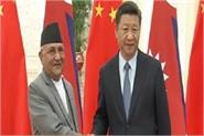 china nepal sign 14 agreements including railway network