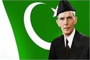 pakistani and  untouchable pakistani