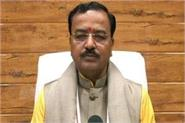 noida incident deputy cm maurya expressed deep grief over the dead