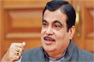 centre taking steps to boost milk producers income says gadkari