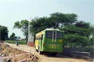 moga barnala national highway