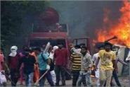 19 convicts get relief in panchkula riot case