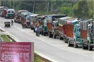 protest of transporter in mp