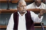 bjp leaders weeping by the modi government mulayam