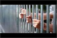 life imprisonment for six accused in murder case