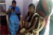 misdeed with minor in mp
