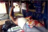 extends sensation deadbody of driver found in truck