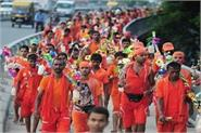 kanwar yatra cannot be resolved due to bjp mla has done detention in office