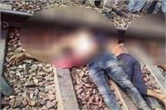 three friends embraced each other and cut off by train