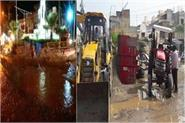 build roads flags in potholes time passes administration