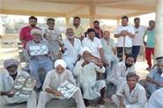 order  increase  pensions punjab  villages punjab news