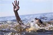 4 mothers die due to drowning in pond