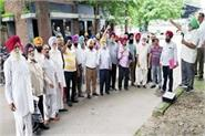 punjab roadways workers union organized a protest rally against general manager