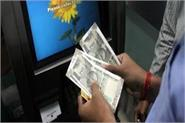 no cash will be put in the atm after 9 pm