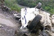 alto car in ditch