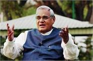 atal ji bones will be immersed in 4 rivers of uttarakhand