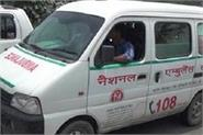 ambulance stack in tanwar cycle rally