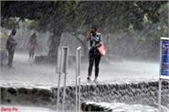 monsoon caught speed once again warning of havey rain