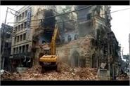 bahubali atik municipal corporation dropped their multi story building