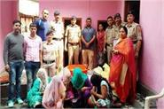 sex racket busted in chamba 5 women arrested