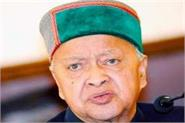 ex cm virbhadra s closest leader will be included in bjp