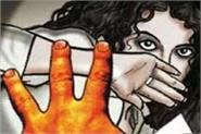 rape made by businessman with 4 years innocent child