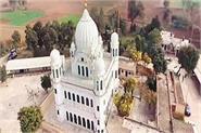 proposal to open a carinder for gurudwara kartarpur sahib