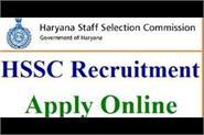hssc recruitment 2018