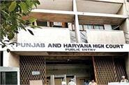 high court relief to non government assisted schools in haryana