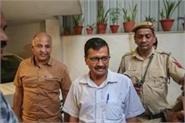 delhi court arvind kejriwal manish sisodia anshu prakash