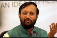 government is doing good work in giving quality education javadekar