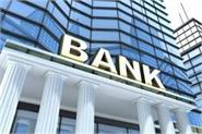 new entity post banks merger to be run from april 1