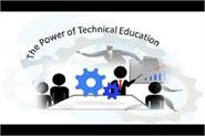 bihar government to give technical education to students