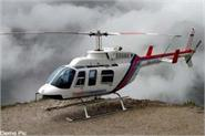 regular flight of heli taxi from these three airports in himachal