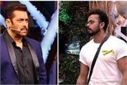 s sreesanth argues with salman khan in bigg boss