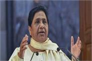 ordinance on  three divorce  ordered by politics mayawati