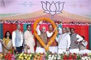 shah s claim in chhattisgarh bjp in three states will be formed