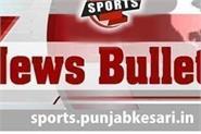 top 10 sports news 22 september