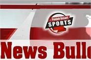 18 september sports wrap up