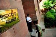 now the regional rural banks will have integration